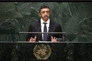 ایران باید جزایر سه گانه را به امارات برگرداند!