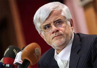 عارف رئیس دانشگاه تهران می شود؟!