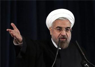 درخواست یکی از تشکلهای دانشجویی دانشگاه تهران از روحانی