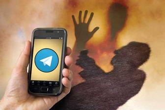 انتقامگیری تلگرامی از بازیگر زن ایرانی /عکس
