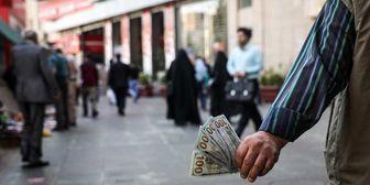افزایش نرخ ۱۸ ارز بین بانکی در 3 دی 97