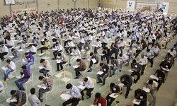 داوطلبان علوم ریاضی و هنر تا ساعت ۲۴ امشب برای دریافت کارت مهلت دارند