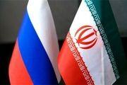 روسیه: تصمیم کشورهای اروپایی اجرای برجام را با مشکل مواجه میکند
