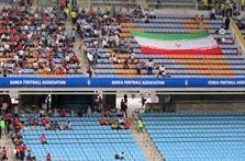 نصب پرچم ایران و حضور ۱۰ هزار نفر در ورزشگاه