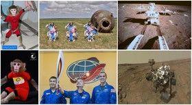 در سال ۲۰۱۳ در فضا چه گذشت؟