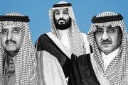 اعدام برادر شاه و ولیعهد سابق سعودی
