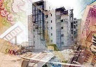پنج پیامد تغییر نرخ مالیات بر «ساخت و فروش ملک»