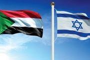 رأی سودان به نفع رژیم صهیونیستی در سازمان ملل