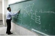 تخصیص ۶۰۰میلیارد تومان برای پرداخت مطالبات معلمان