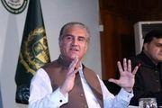 سفر وزیر خارجه پاکستان به افغانستان