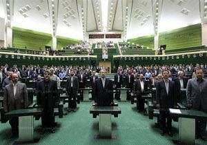رئیس «کمیسیون تحقیق» مجلس تعیین شد