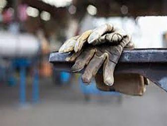 اخراج 40 کارگر مجتمع «چینی و بهداشتی صدف» آباده