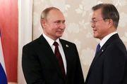 وعده شیرین روسیه به کره جنوبی