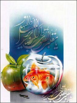 پیامکهای جدید و رسمی عید نوروز سال ۹۲