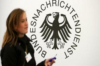 آلمان: تلاش های ایران برای دستیابی به فناوری هسته ای ناقض برجام نیستند