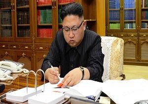 سرویس اطلاعات ملی کره جنوبی از کیم جونگ اون جاسوسی می کند