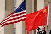 درخواست چین برای تحقیقات کامل درباره جنایات آمریکا در افغانستان