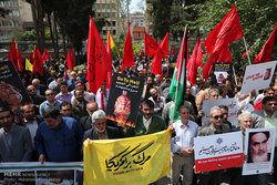 بیانیه پایانی تجمع مردم و دانشجویان در لانه جاسوسی