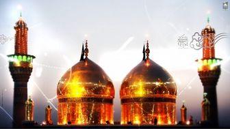 تصویری ناب از گنبد حرم امامین عسکریین(ع)