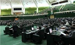 جمع آوری امضاء برای استیضاح سه وزیر در مجلس