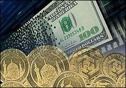 سکه طرح جدید ۵۹۵ هزار تومان شد