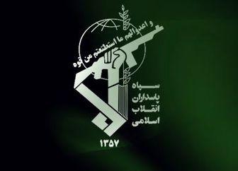 سپاه پاسداران در بیانیهای روز خبرنگار را تبریک گفت