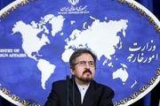 واکنش ایران به وعده وعیدهای اروپا درباره SPV