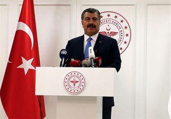 آخرین آمار مبتلا به کرونا در ترکیه