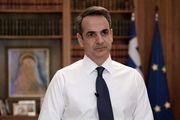 آمادگی یونان برای حل اختلاف با ترکیه