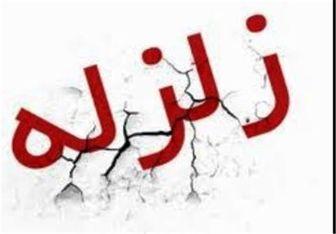 زلزله ۴/۶ ریشتری خوزستان را لرزاند