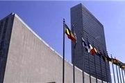 قطعنامه روسیه درباره جرایم سایبری در مجمع عمومی سازمان ملل تصویب شد