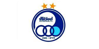 واکنش باشگاه استقلال به سرنوشت لیگ امسال
