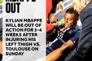 مصدومیت یک ماهه ستاره تیم ملی فرانسه