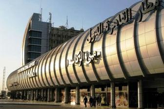 اعلام حالت فوقالعاده در فرودگاه قاهره