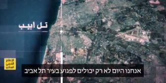 واکنش اسرائیل به ویدئویی از توان نقطهزنی موشکهای حزبالله+فیلم