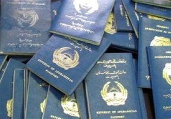 پاسپورت خود را با سایر کشورها بسنجید؟