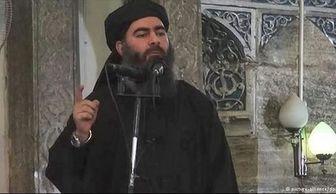 نامه سرگشادهعلمای عرب به سرکرده داعش