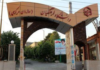 معافیت در سربازی با حضور در دانشگاه فرهنگیان
