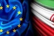 ساز و کار مالی اروپا تا سه هفته آینده