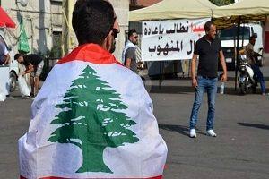 لبنان در جستجوی نخست وزیر
