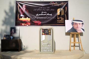 حضور چهره ها در مراسم تشییع پیکر «پیام صابری»/ گزارش تصویری