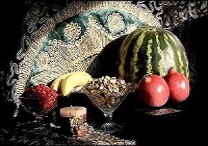 اعلام قیمت اقلام شب یلدا/  ثبات نرخ میوه در شب چله