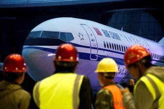 چین پرواز بوئینگ «۷۳۷ مکس» را متوقف کرد