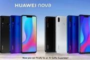 قیمت روز گوشی هوآوی سری nova در 12 مرداد 99