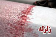 زلزله ۶.۶ ریشتری در