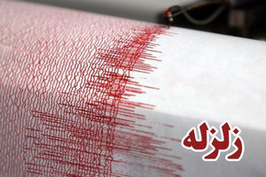 زلزله در سال جدید دست از سر کشور برنداشت