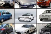 صدور دستور افزایش عرضه خودرو