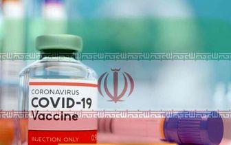 تولید واکسن کرونای ایرانی با کوبا+فیلم