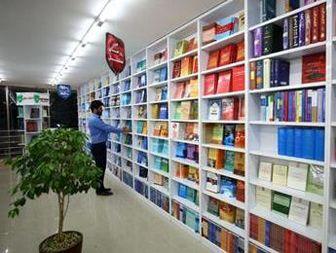 اهمیت یادگیری زبان انگلیسی و خرید کتاب زبان