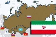 امنیت اوراسیا در گرو افزایش پیوندهای اقتصادی منطقه است
